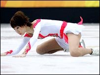 Chinese skater Zhang Dan