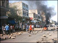 Yemeni protesters on a street in al-Dale
