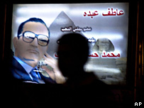 Poster of Hosni Mubarak