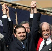 Saad Hariri (bearded) appears before the rally