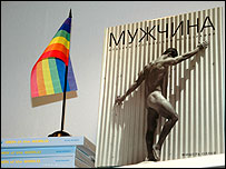 Bookstand in Moscow gay lifestyle store. File photo
