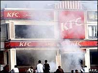 KFC in Peshawar
