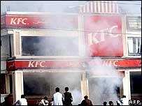 KFC in Peshawar