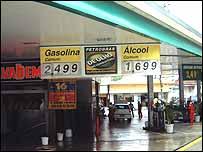Fuel forecourt