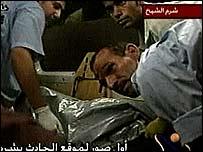 TV image from Sharm el-Sheikh