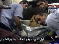 الصور الاولى لهجوم شرم الشيخ