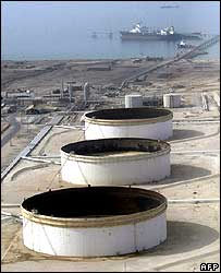 Ship loads oil from Lavan island refinery