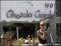 Hotel Ghazala Gardens, Sharm al-Sheikh