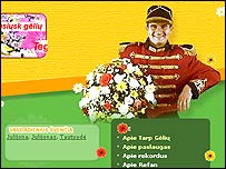 Tarp Geliu website