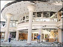 Bombed mall