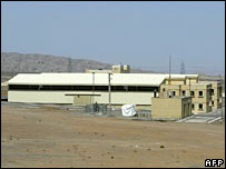 The Iranian nuclear power plant of Natanz