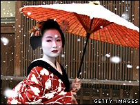 Geisha in Kyoto (Getty Images)