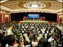 Opening ceremony of the 38th ASEAN Ministerial Meeting, Laos, 26 July