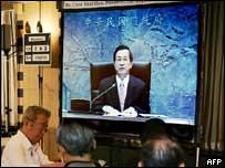Taiwanese President Chen Shui-bian as seen on a video screen