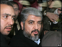 Khaled Meshaal in Turkey