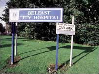 Belfast City Hospital sign