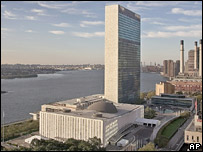 The United Nations HQ in New York