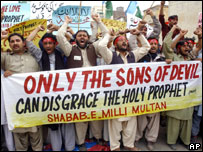 Protests in Multan on 17 February 2006