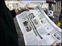 صحيفة فرانس سوار الفرنسية