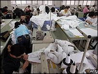 Textile factory in the eastern Chinese city of Nanjing