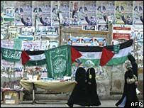 Hamas posters in Gaza