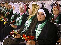 Brides at the Hamas wedding ceremony in the West Bank