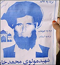 A poster showing Mullah Mohammad Khan