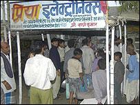 Raghav FM Mansoorpur station in Bihar