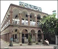Jamia Manzoorul Islam madrassa in Lahore