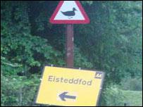Awydd i'r Eisteddfod