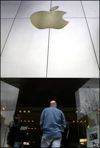 Apple store, AP