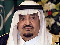King Fahd of Saudi Arabia died on 1 August 2005 (Picture taken in 2000)