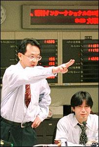 Trader in Japan