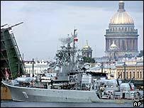 Damaged warship Neukrotimy