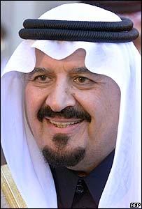 Crown Prince Sultan bin Abdel Aziz