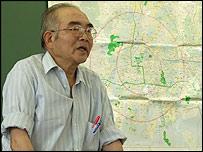 Yukio Yoshioka