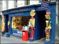 Fringe festival office