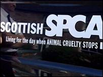 New SSPCA logo