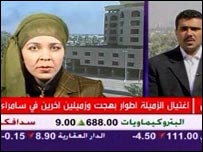 Arabiya screen grab during announcement of Atwar Bahjat's death