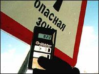 Счетчик Гейгера на фоне дорожного знака