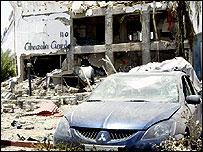 Bombed Ghazala Gardens Hotel