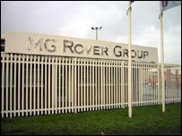 The Longbridge plant in Birmingham