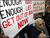 Egyptian activists from the Kifaya movement protest in downtown Cairo 17 January 2006 against the visit by US Vice President Dick Cheney to Egypt (Photo:Khaled Desouki/AFP/Getty Image)