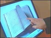 Virtual diary