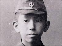 Masahito Hirose in September 1944