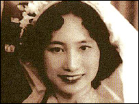 Akiko Seitelbach as a young woman