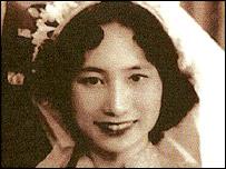 Akiko Seitelbach as a young woman