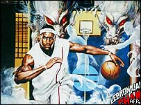 Mural of NBA player LeBron James in Hong Kong