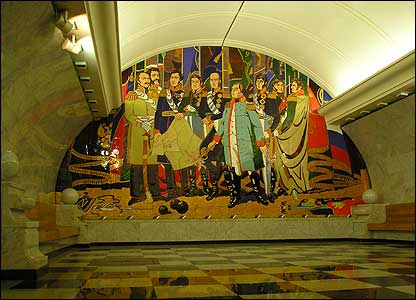 Tsereteli panel in Victory Park metro station (photo: Evgeniy Podolskiy)