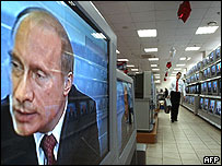 President Putin on television